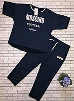 Женский спортивный костюм Moschino большой размер, Синий размер 52, 54, 56