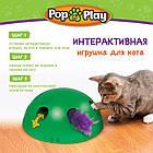 ОПТ Игрушка для кота интерактивная напольная со звуком и светом Поймай мышку Pop and Play, фото 7