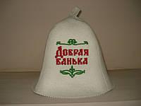 Шапка  для бани фетровая с вышивкой