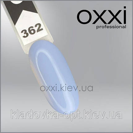 Гель-лак Oxxi Professional №362 (мягкий голубой, эмаль), 10 мл, фото 2