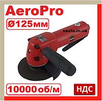 AeroPro RP7319-5. 125 мм. 10000 об/мин. Угловая шлифовальная машинка пневматическая, ушм