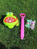 Игрушка-каталка для детей с мыльными пузырями happy frog