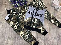 """Спортивний костюм ARMY камуфляжний на хлопчика 2-8 років """"BAMBINI"""" недорого від прямого постачальника"""