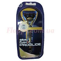 Станок для бритья Gillette Fusion PROGLIDE (Германия)