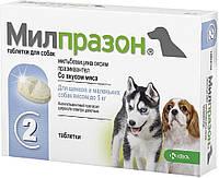 Milprazon таблетки для цуценят малих порід до 5 кг, 4 шт