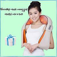Массажер-пояс шиацу для спины шеи и плеч с подогревом электрический универсальный + Подарок