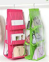 Підвісний органайзер для зберігання сумок. Зелений