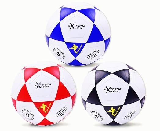 Мяч футбол, фото 2