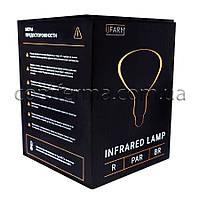Инфракрасная лампа для обогрева PAR38 100 Вт UFARM