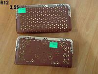 Модный кошелек-клатч с металлической окантовкой