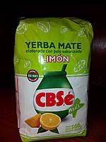 Чай мате с лимоном 500 г