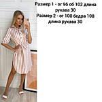 Женское платье, лен, р-р 42-44; 46-48 (электрик), фото 2