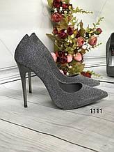 Туфлі жіночі класичні срібні,сріблясті