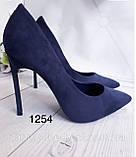 Сині туфлі човники в наявності,шпилька.., фото 2