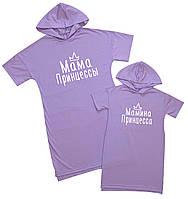 """Летние трикотажные платья oversize набором family look """"мама принцессы и принцесса"""" Family look"""