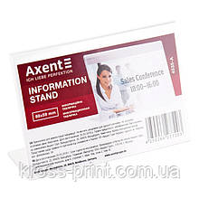 Табличка информационная Axent 4535-A, 88х59 мм, горизонтальная