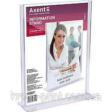 Табличка информационная Axent 4540-A, А4, вертикальная