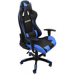 Кресло геймерское Bonro 2018 синее