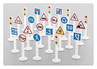Набор детских дорожных знаков