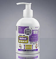 Натуральное детское мыло на натуральных Крио-Био-Активных экстрактах кокоса и ванили, 250 мл