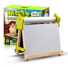 Мольберт «Малюнок світлом 5в1» дитячий настільний для малювання та навчання ТМ Люмик SKU0001078