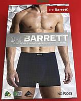 "Мужские Боксеры масло Марка ""R.Y Barrett""  Арт.2053"