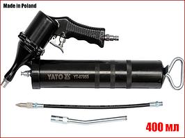 Шприц для смазки пневматический с двумя насадками 400 мл Yato YT-07055