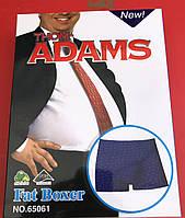 "Чоловічі Боксери БАТАЛ Марка ""Do-adams ""Арт.65061"