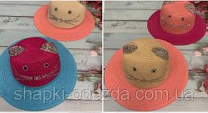 Шляпа с ушками и украшением р 52