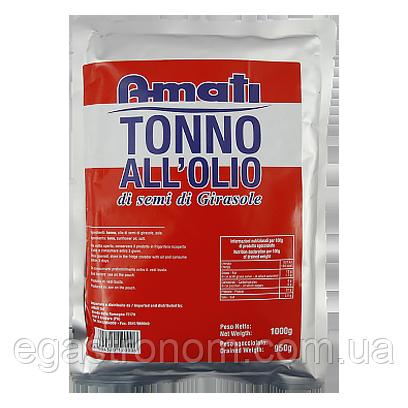 Тунець Аматі у фользі в олії Amati de oliva 1000g 8шт/ящ (Код : 00-00006008)