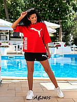 Костюм летний женский шорты и футболка пума красный с черным размеры 44,46,48,50