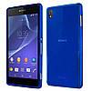 Чехол силиконовый Original Silicon Case для Sony Xperia Z3 D6603 D6633 Deep Blue