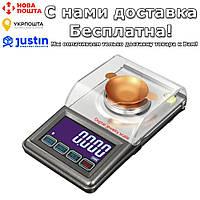 Весы цифровые 50 г 0,001 г USB гиря пинцет емкость для взвешивания