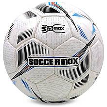 М'яч футбольний професійний №5 SOCCERMAX FIFA EN-10 (PU, білий-чорний)