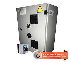 Шкаф управления с преобразователем частоты для каждого двигателя OVT-EVO