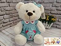 """М""""яка іграшка B1014 (40шт) 4 види, ведмедик в плаття, 33 см сидячи"""