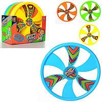Игрушка летающая тарелка MR0102,23 см,бумеранг,фрисби,flying disc MR0102,летающий диск