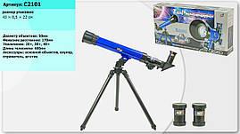 Телескоп C2101 (24шт|2) на тренозі, 3 набору лінз, в коробці 43*8,5*22см