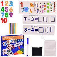Дерев'яна іграшка WD2713 (40шт) Математика, в наборі картки з прикладами,рахунок палички,маркер в кор