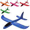 Метальний літак,47 см,лікат з пінопласту,пінопластовий літак,планер,літак CH48/ K828