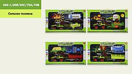Трактор 666-1 60B 60C 70A 70B(1840469/70/71/72) (24шт 2) 4 види, р-р іграшки– 16*9.5*9.5 см, з приц