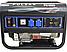 Генератор бензиновий Pulsar PG4000, фото 6