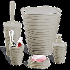 Набор для ванной комнаты Planet Welle 5 предметов латте