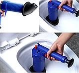 Пневматический вантуз, очиститель канализации высокого давления Toilet dredge GUN BLUE, фото 3