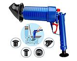 Пневматический вантуз, очиститель канализации высокого давления Toilet dredge GUN BLUE, фото 5
