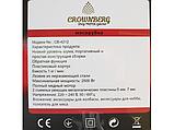 Электрическая мясорубка с Соковыжималкой Crownberg CB-4212 2500 Вт, фото 4