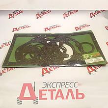 Комплект прокладок заднього моста МТЗ 50-2401000-Б