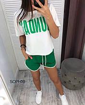 Женский костюм, трикотаж, р-р С-М; М-Л (зелёный)