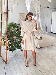 Платье-рубашка с поясом бежевое жатка