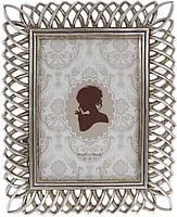 Фоторамка Animos Ажур для фото 13х18см состаренное серебро BD-450-211